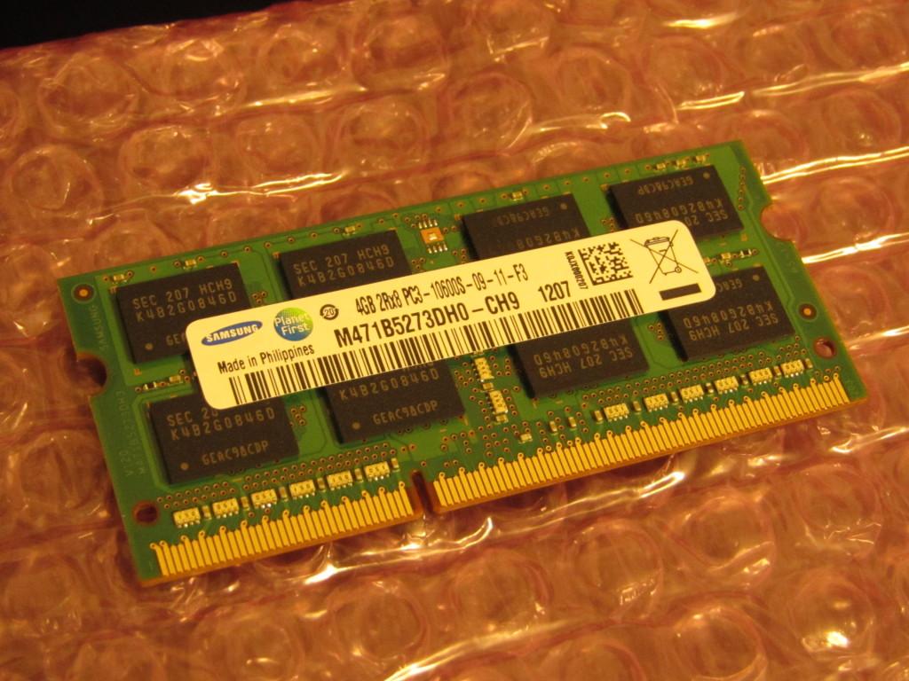 QNAP TS-869 Proをメモリ増設してみた