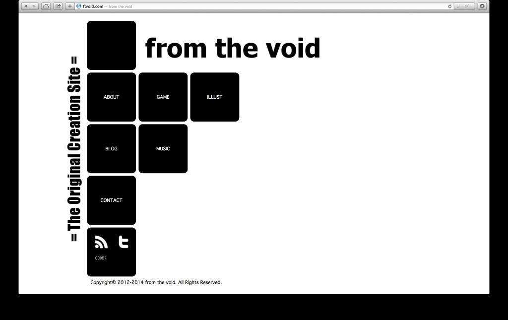 サイトデザイン変更しました