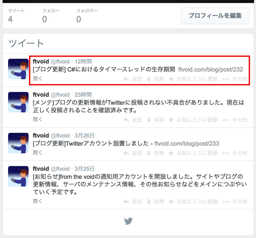 tweetable-url
