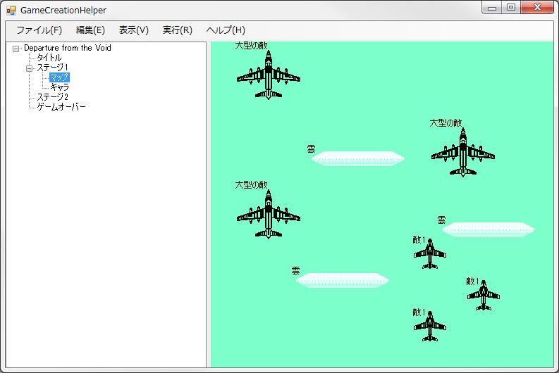 gametool-layout