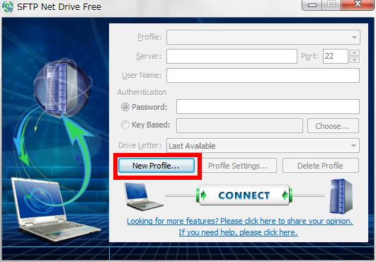 WindowsでSFTPをネットワークドライブとしてマウントする