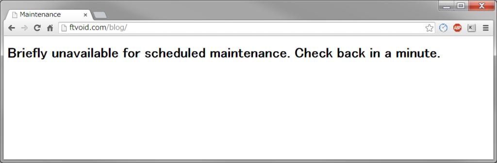 wp-maintenance1