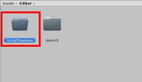 [Unity] プロジェクト単位でカスタムテンプレートを適用する