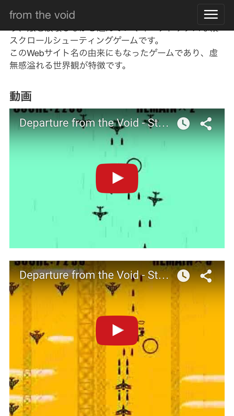 [HTML] Youtubeの埋め込み動画の幅をウィンドウに合わせる